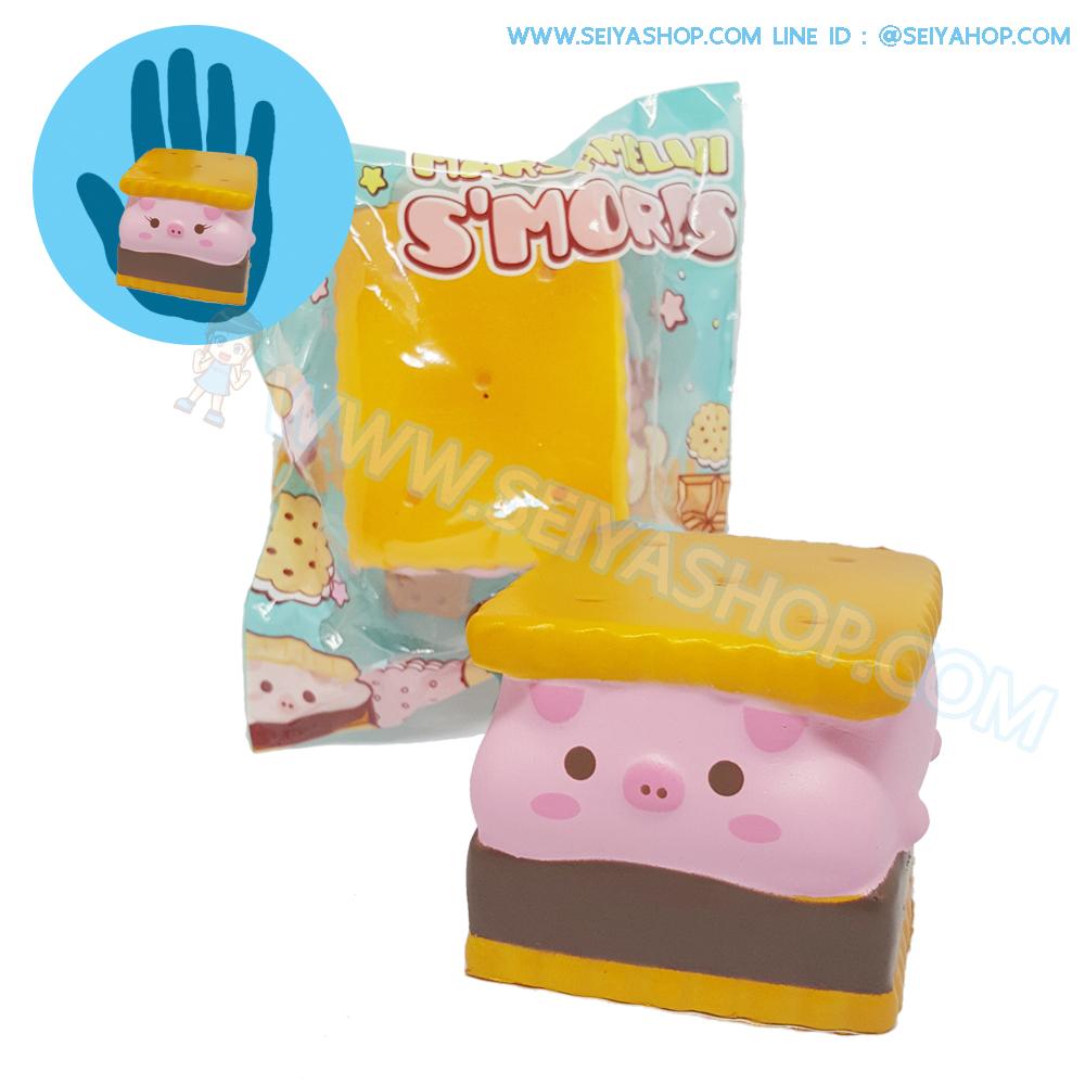 I435 สกุชชี่ Piggy (Man) By Puni ขนาด 10 cm (Super Soft) ลิขสิทธิ์แท้