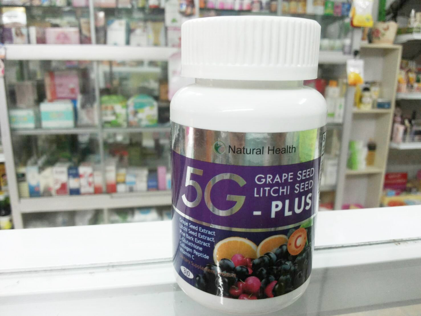 5G Plus Grape seed litchi seed ราคาส่ง