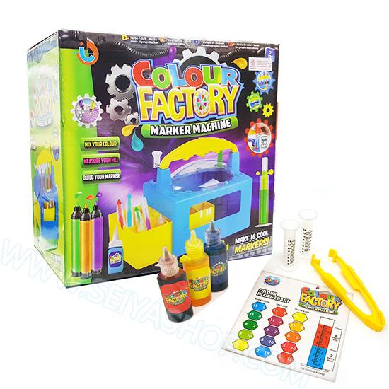 BO145 เครื่องทำปากกาสีเมจิกด้วยตัวเอง แฟมิลี่ เกมส์เล่นสนุกนาน กับเพื่อนๆ และ ครอบครัว