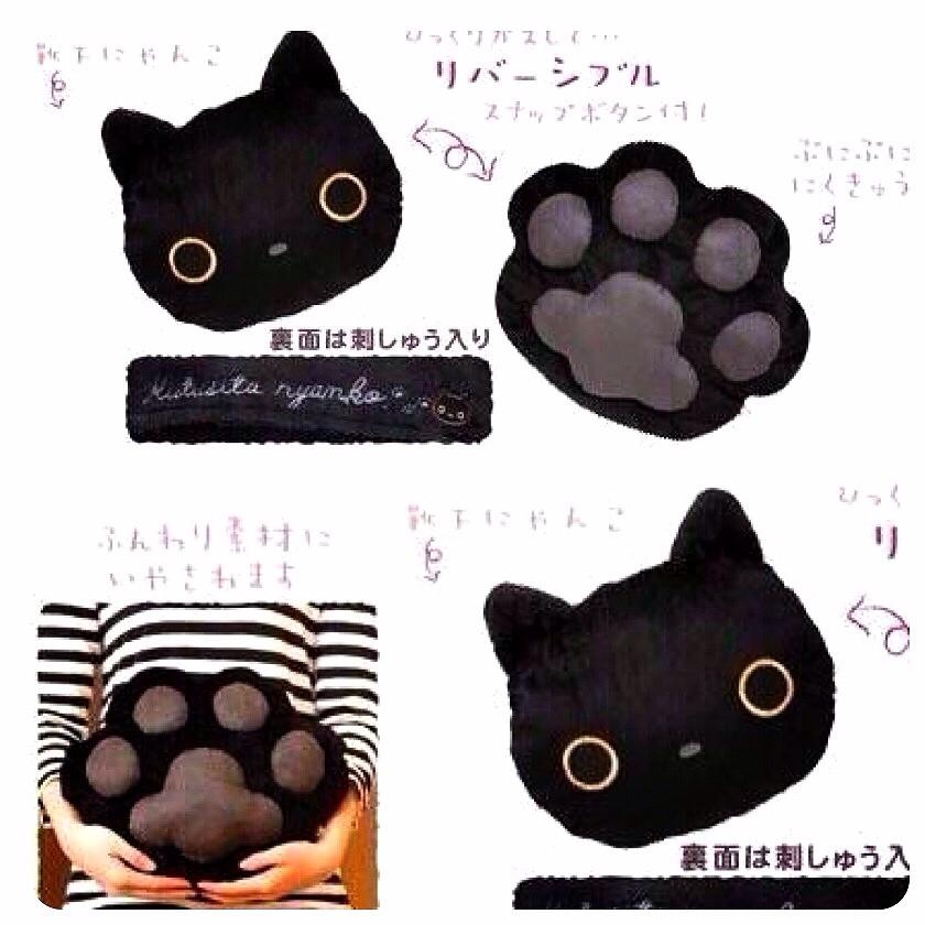 หมอนอุ้งเท้าแมวดำ Kutusita Nyanko