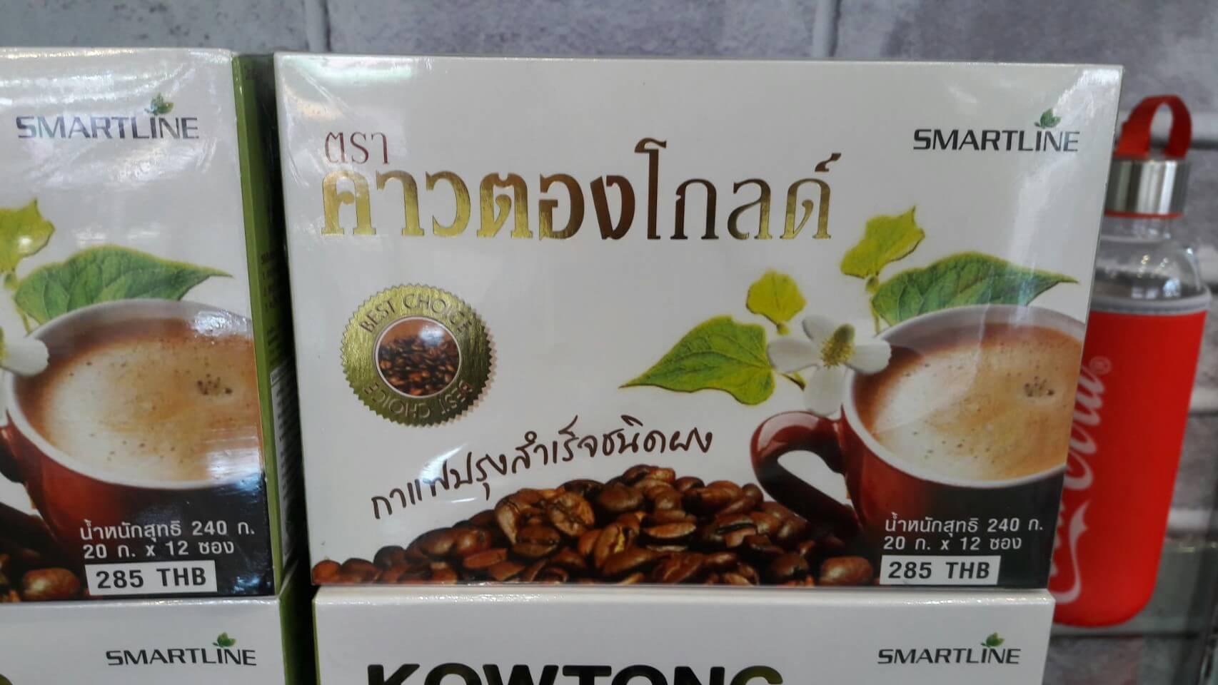 คาวตอง โกลด์ (Kowtong Gold)