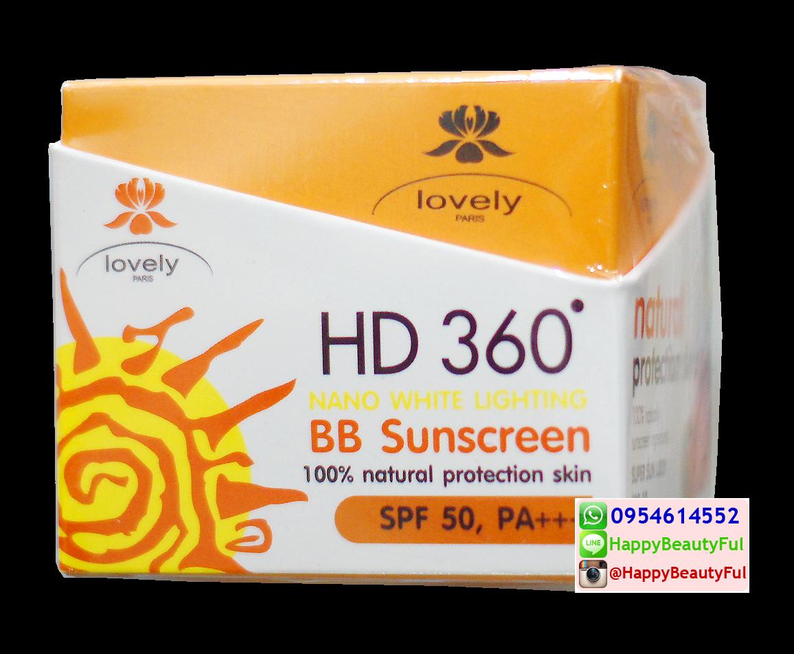 Lovely Extra HD360 Cream 1@230 ครีมเลิฟลี่ กันแดด กล่องสัม