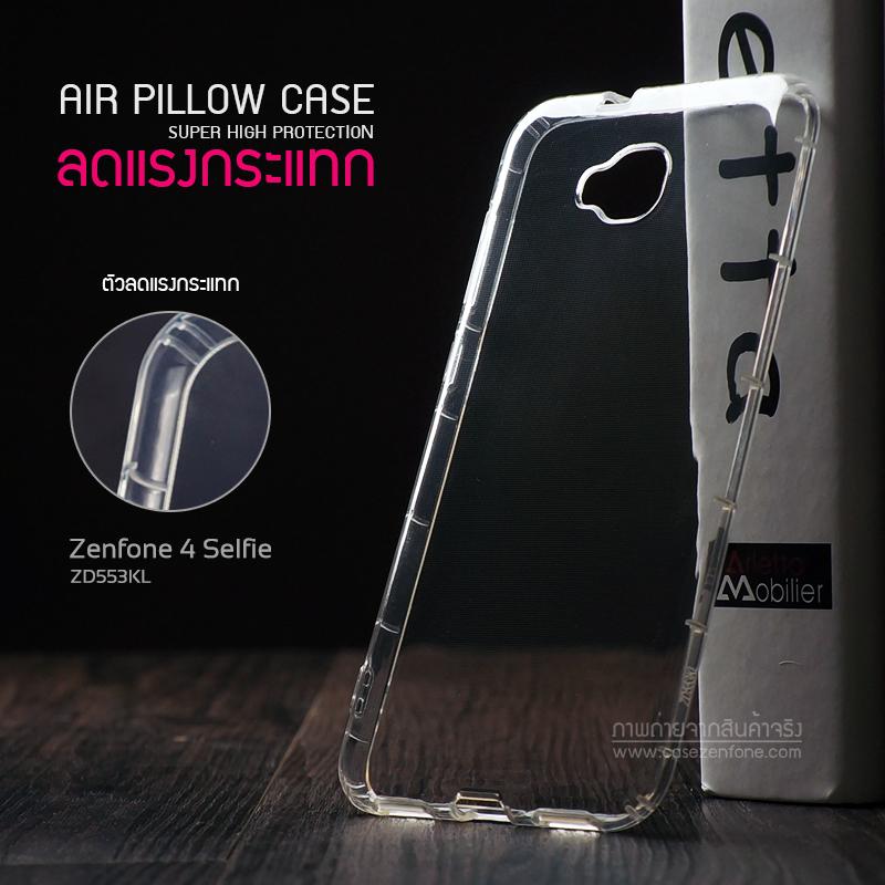 เคส Zenfone 4 Selfie (ZD553KL) เคสนิ่ม Slim TPU (Airpillow Case) เกรดพรีเมี่ยม เสริมขอบกันกระแทกรอบเคส ใส