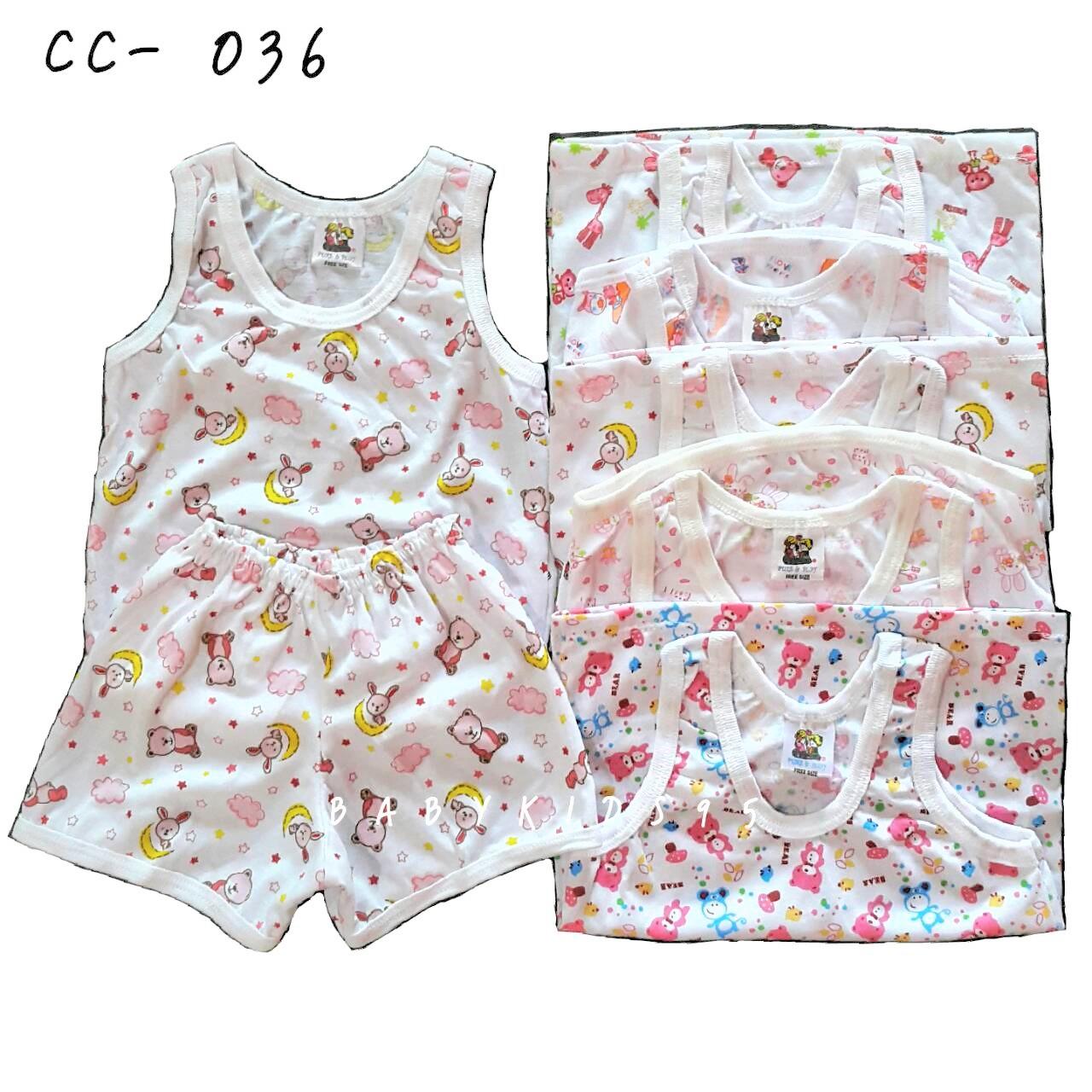 ชุดเด็กอ่อน cc-036 Size 3--6 เดือน ผ้ายืดนิ่ม เซ็ท 7 ชิ้น