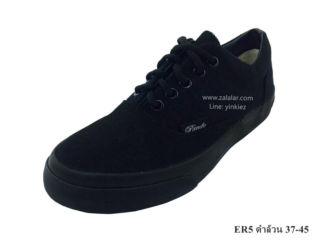 [พร้อมส่ง] รองเท้าผ้าใบแฟชั่น รุ่น ER5 สีดำล้วน (ทูโทน)