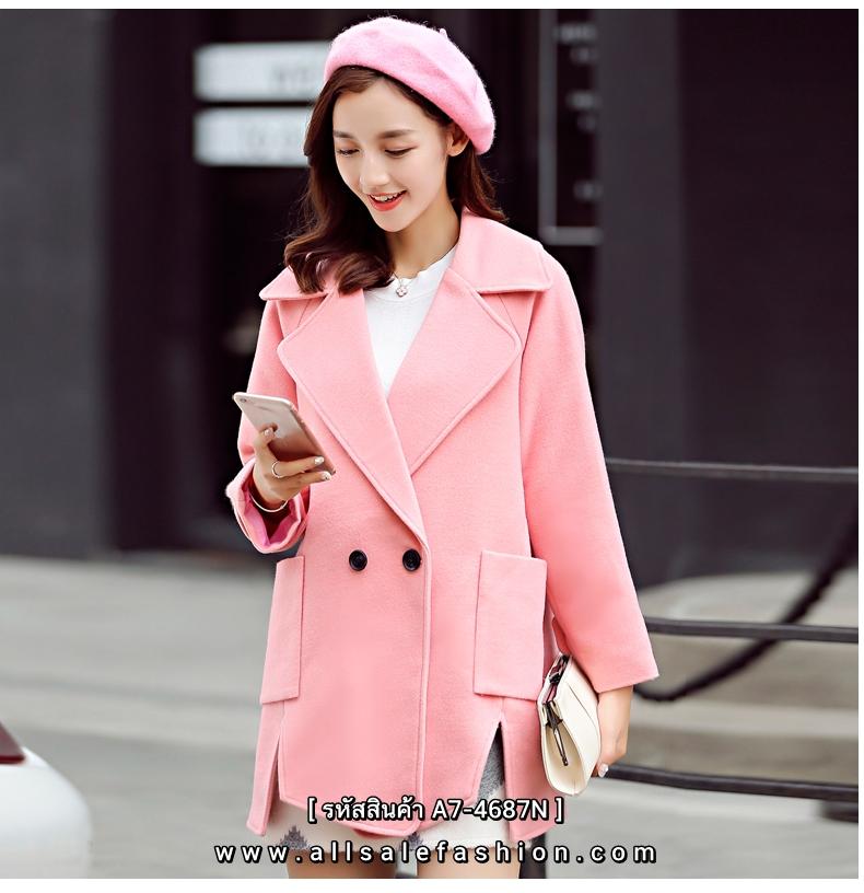 เสื้อโค้ทสีชมพูตัวยาว แนวเกาหลี สวยหวาน น่ารักๆ