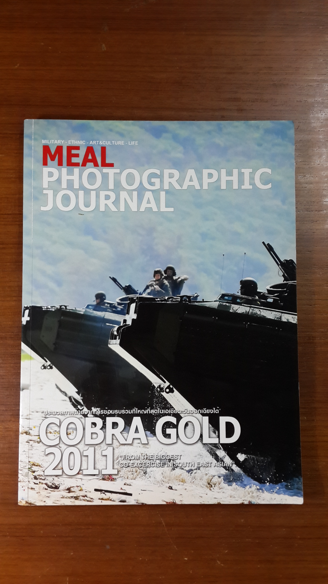 MEALPHOTOGRAPHY : First Issue COBRA GOLD 2011