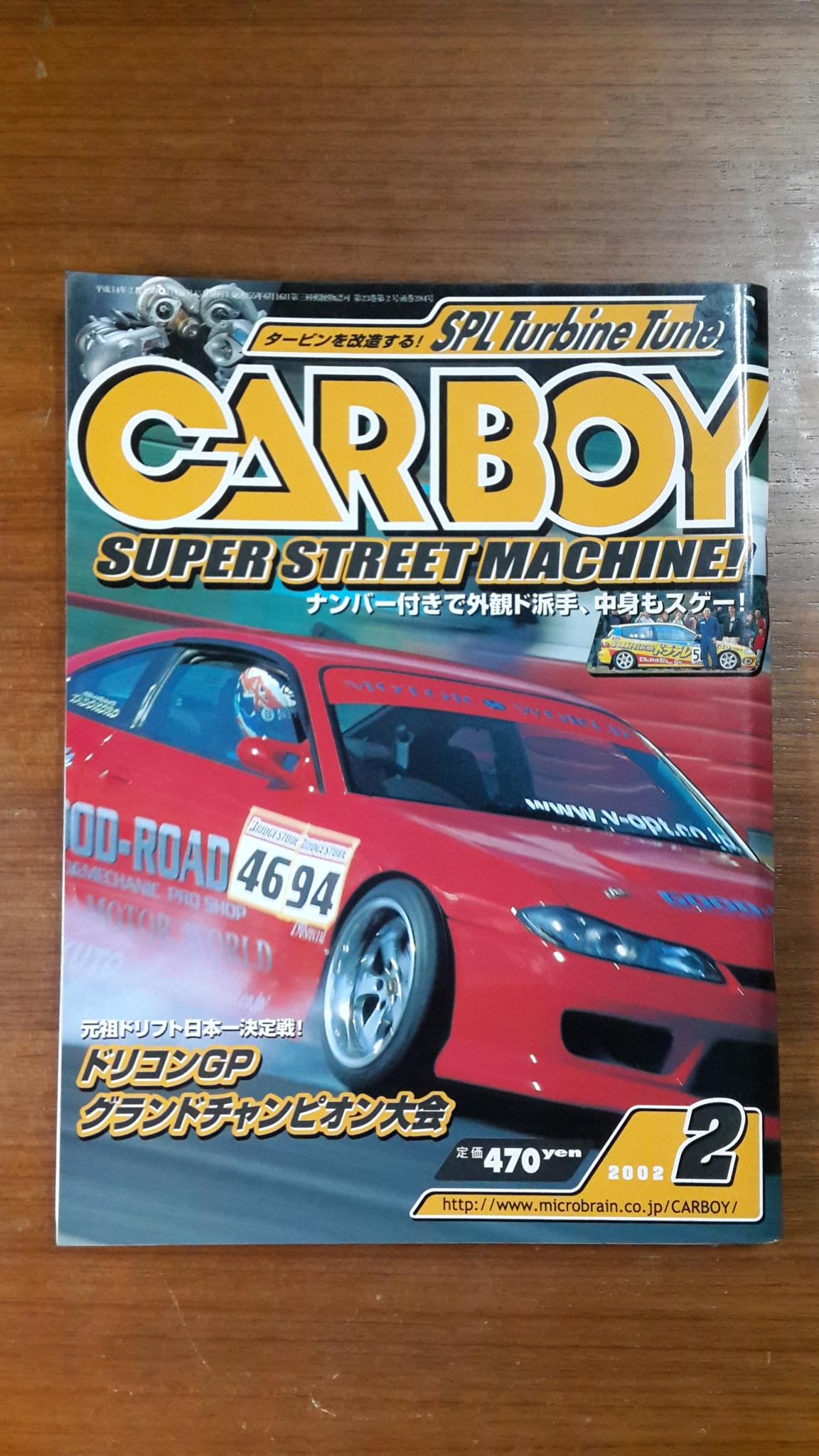 CARBOY (Japan) : 2002 / 2