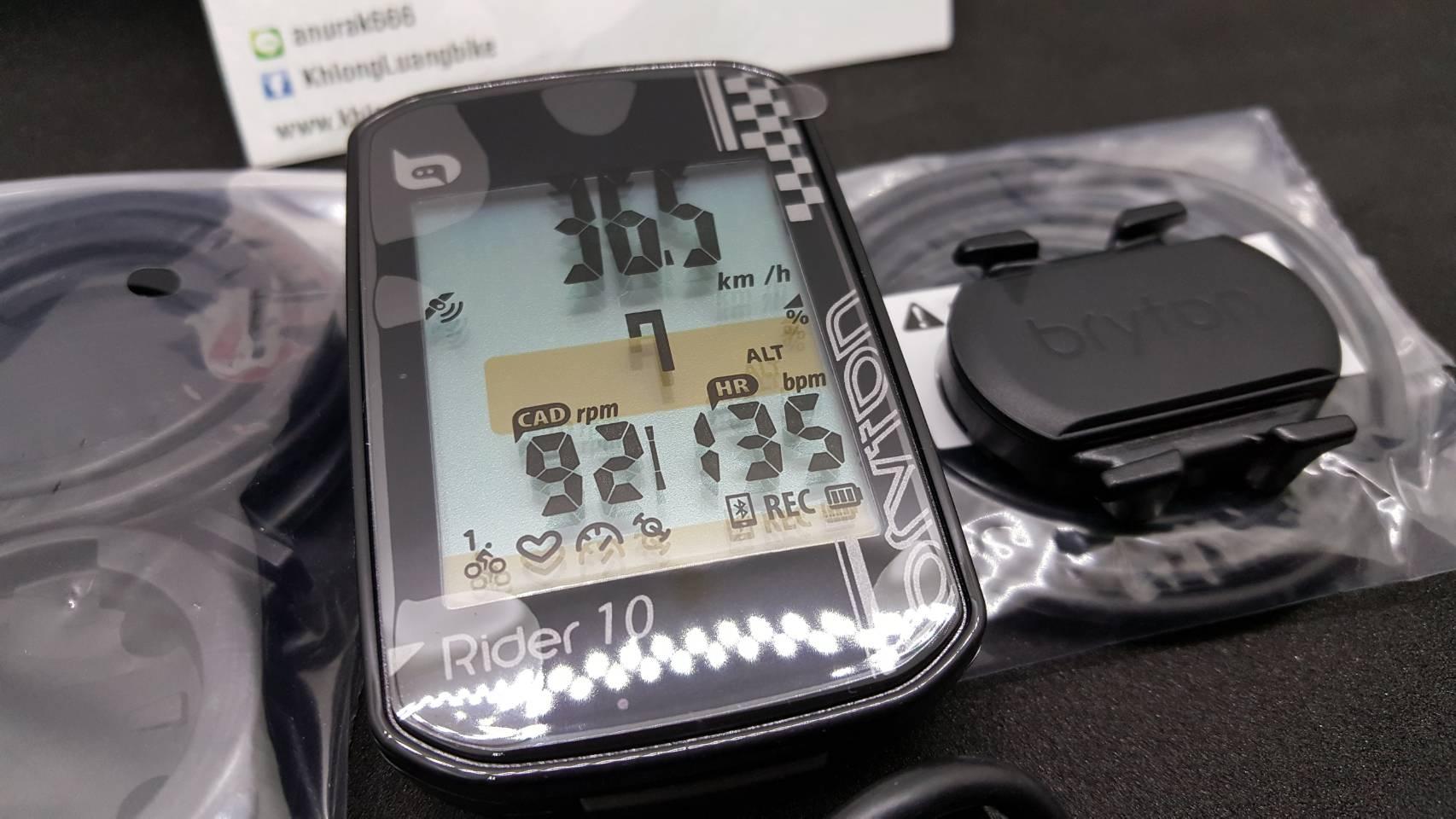 ไมล์ไร้สายระบบ GPS Bryton รุ่น Rider 100C ในเซ็ตมีไมล์และเซ็นเซอร์วัดรอบขา รองรับการเชื่อมต่ออุปกรณ์เสนิมแบบ Bluetooth