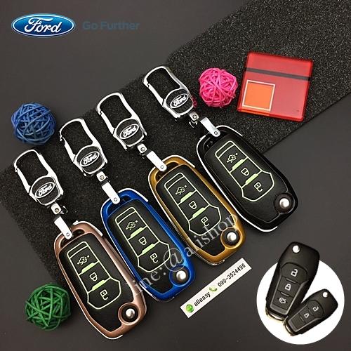 กรอบ-เคส ใส่กุญแจรีโมทรถยนต์ รุ่นเรืองแสง ABS All New Ford Ranger,Everest 2015-17 Key 2-3 ปุ่ม