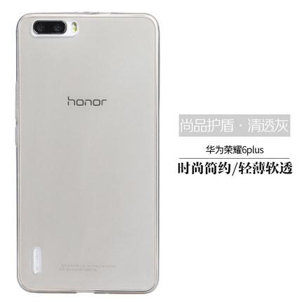 (พรีออเดอร์) เคส Huawei/Honor6 Plus-เคสพุดดิ้งยาง