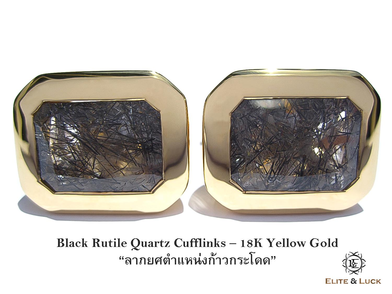 Black Rutile Quartz Sterling Silver Cufflinks สี 18K Yellow Gold รุ่น Classic