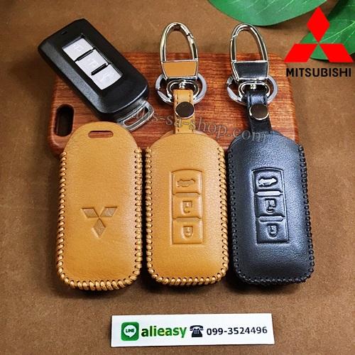 ซองหนังแท้ ใส่กุญแจรีโมทรถยนต์ หนังลาตินั่มคอร์ Mitsubishi Mirage,Attrage,Triton,Pajero Smart Key 2,3 ปุ่ม