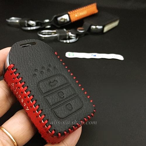 ซองหนังแท้ ใส่กุญแจรีโมทรถยนต์ รุ่นด้ายสีทรูโทน Honda Accord All New City 2014-18 Smart Key 3 ปุ่ม