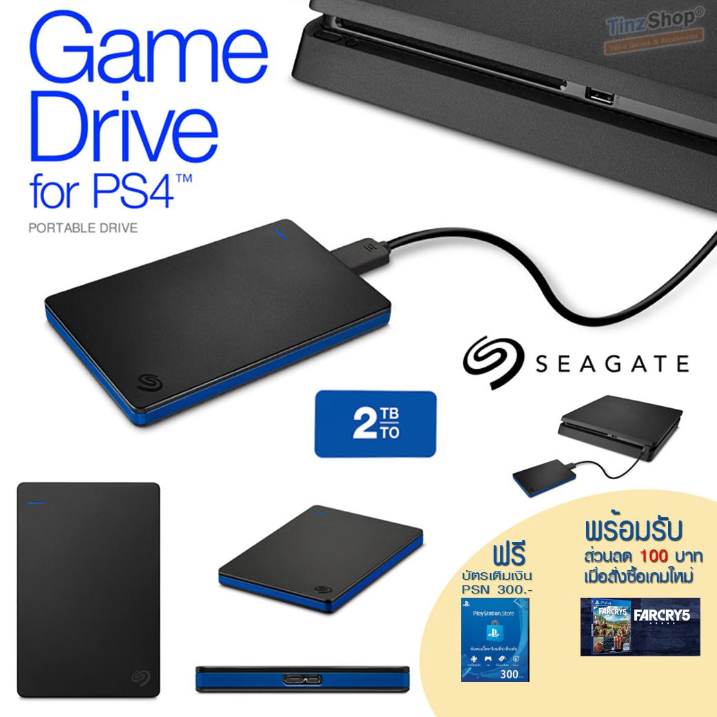 ฮาร์ดดิสก์ 2 TB สำหรับ PS4 ++ Seagate® Game Drive for PS4 STGD2000400 ความจุ 2TB ราคา 2690.- ** ล๊อตที่ 2 สินค้ามีพร้อมจัดส่งจ้า