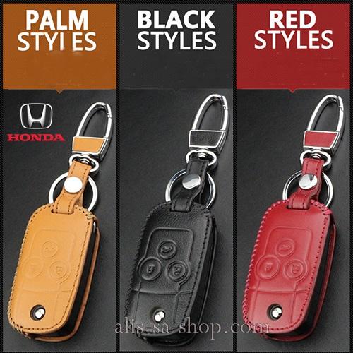 ซองหนังแท้ ใส่กุญแจรีโมทรถยนต์ หนัง Hi-End Honda Civic FB,Accord G8 รุ่น พับข้าง 3 ปุ่ม