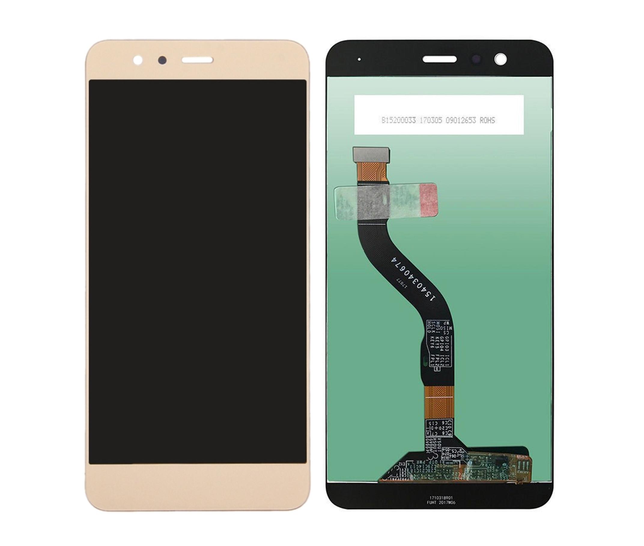 ราคาหน้าจอชุด+ทัชสกรีน Huawei P10 Lite สีทอง แถมฟรีไขควง ชุดแกะเครื่อง อย่างดี