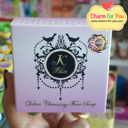 K-White Detox Cleansing Face Soap สบู่เคไวท์ ดีท็อกผิวใสล้างเครื่องสำอางได้อย่างหมดจด ราคาส่ง 3 ก้อนขึ้นไปก้อนละ 90 บาท ขายเครื่องสำอาง อาหารเสริม ครีม ราคาถูก ปลีก-ส่ง