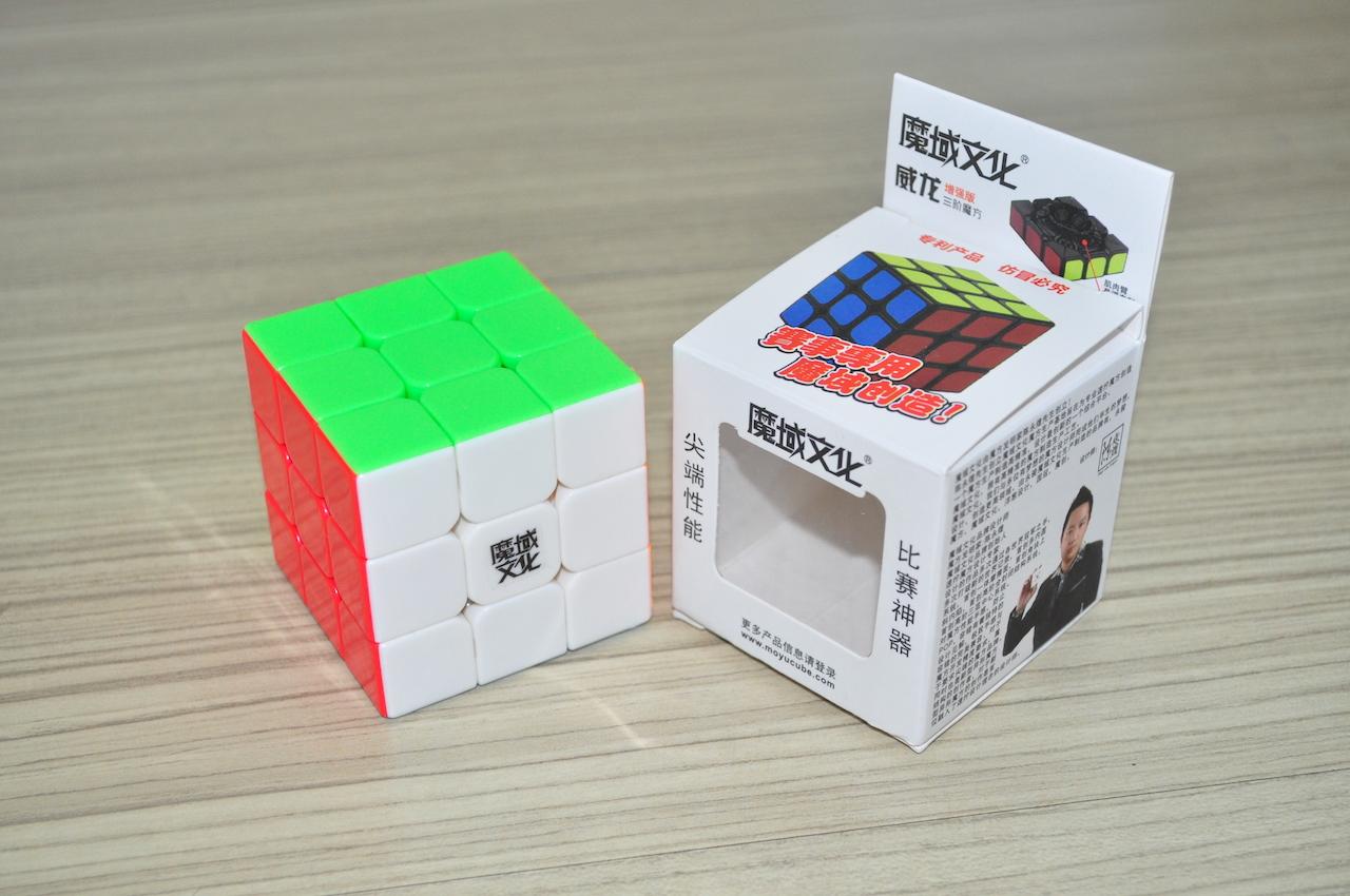 MoYu WeiLong V2 3x3x3 57mm
