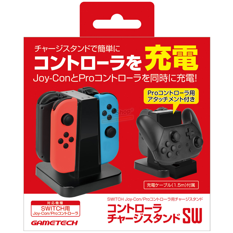 Gametech SWITCH Joy-Con/Pro Charging Stand For Switch Joy-Con / Pro Controller (SWF1975)