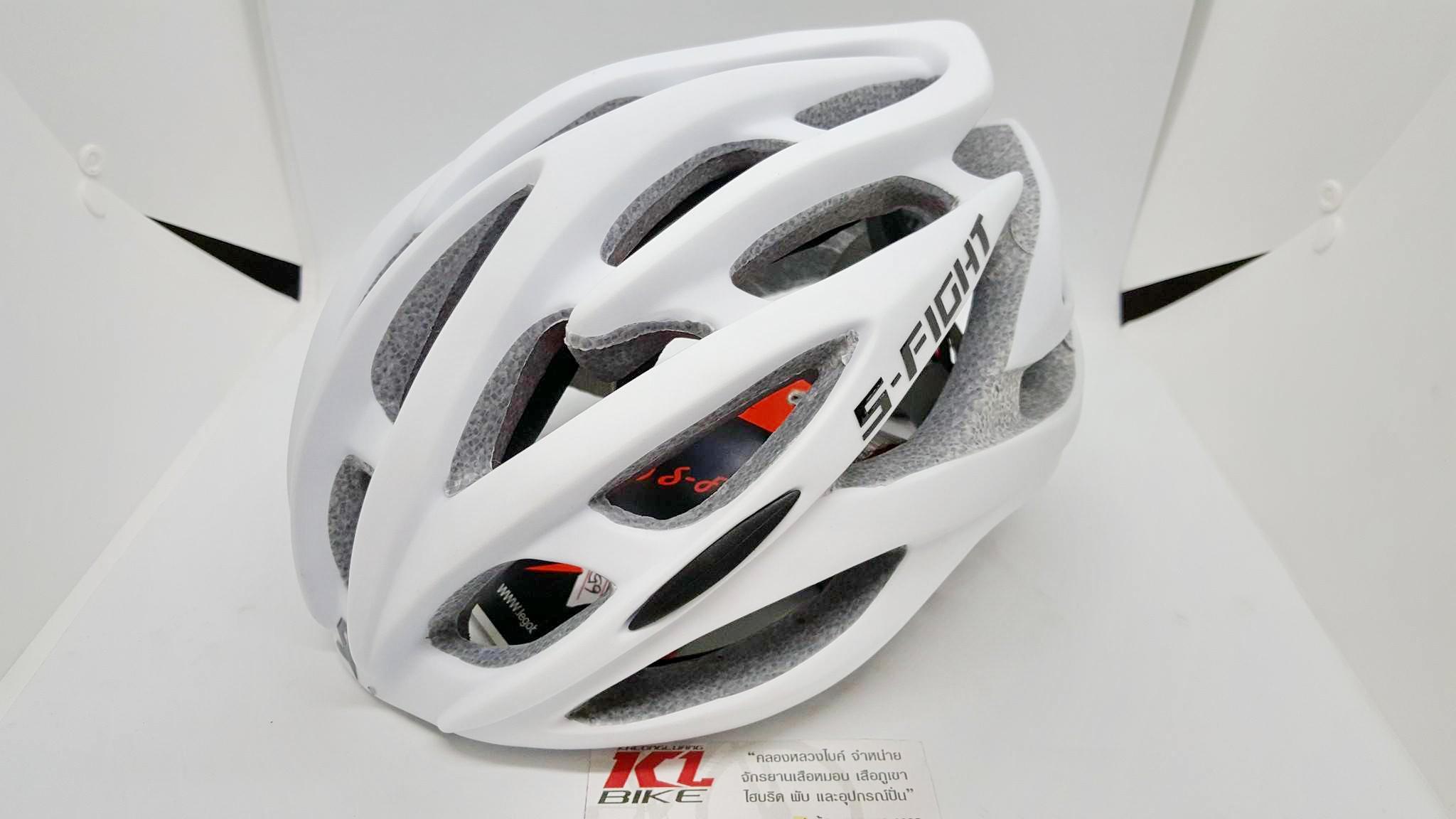 หมวกปั่นจักรยาน S-Fight รุ่น H17 สีขาวล้วน