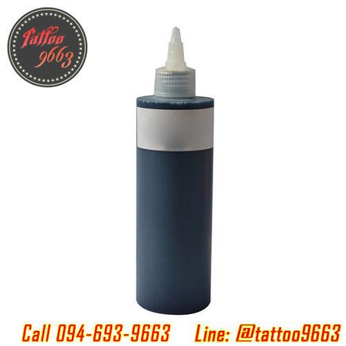 หมึกสักลาย สีสักลายสีกรมท่า ขนาด 8 ออนซ์ Tattoo Ink (NAVY BLUE - 8OZ/245ML)