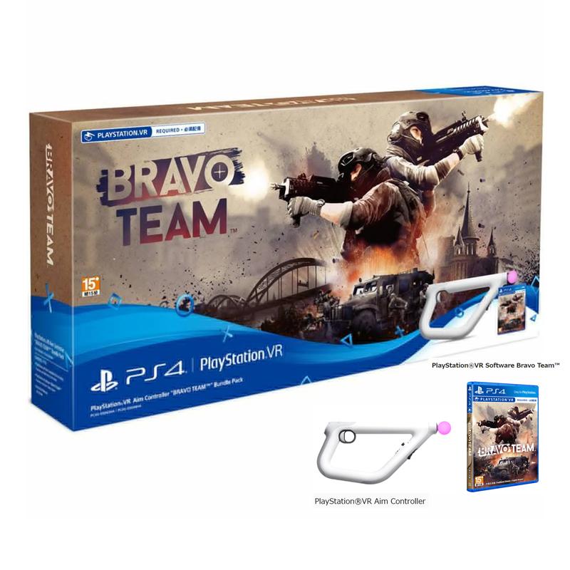 "PlayStation®VR Aim Controller ""Bravo Team™"" Bundle Pack Zone 3 Asia / English ราคา 3190.-ส่งฟรี!!"