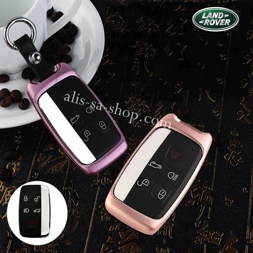 กรอบ-เคส ใส่กุญแจรีโมทรถยนต์ รุ่นอลูมิเนียม Land Rover Smart Key