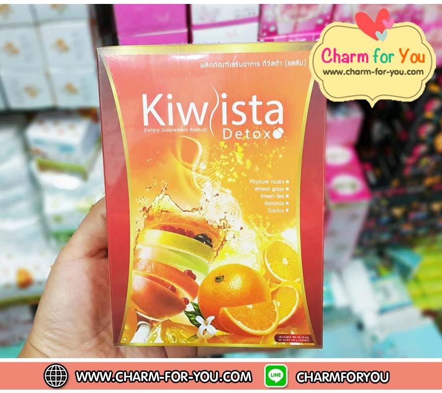 Kiwista Detox ดีท๊อกซ์ กีวิสต้า รสส้ม - charm for you ขายส่งเครื่องสำอาง ขายส่งอาหารเสริม ขายส่งสินค้ากระแสความงาม ของแท้ ปลีก-ส่ง