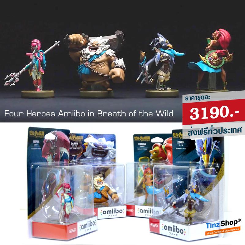 อมีโบเซลด้า Amiibo The Legend of Zelda: Breath of the Wild Series Figure ราคา 2900.- *ส่งฟรี