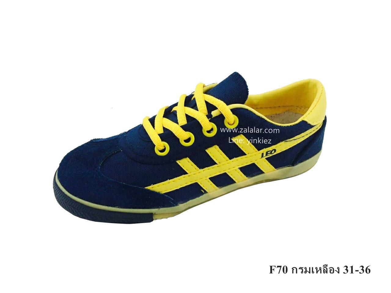 [พร้อมส่ง] รองเท้าผ้าใบเด็กแฟชั่น รุ่น F70 สีกรมเหลือง