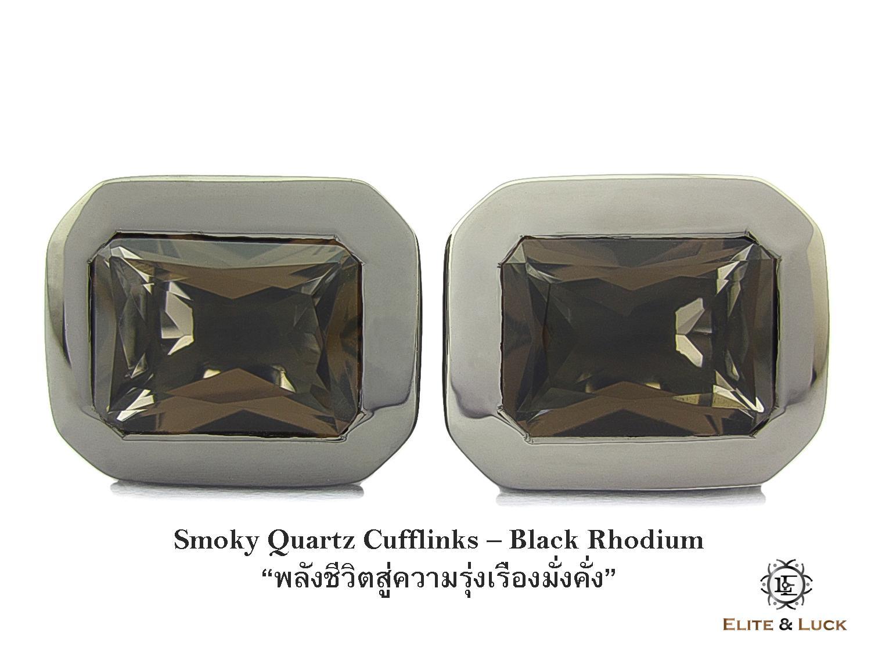 Smoky Quartz Sterling Silver Cufflinks สี Black Rhodium รุ่น Classic
