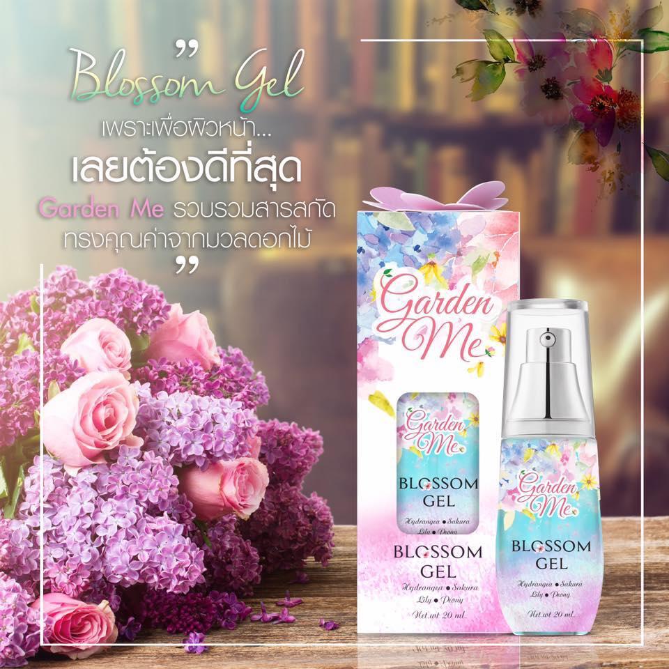Garden me blossom Gel เจลน้ำดอกไม้ 20 ml. by ดีเจนุ้ย