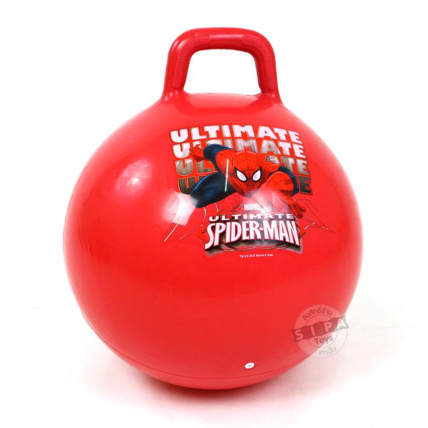 บอลเด้งดึ๋ง...สไปเดอร์แมน สีแดง