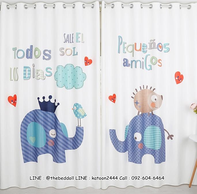 ผ้าม่าน ลายการ์ตูนช้างน้อย สีน้ำเงิน-ขาว