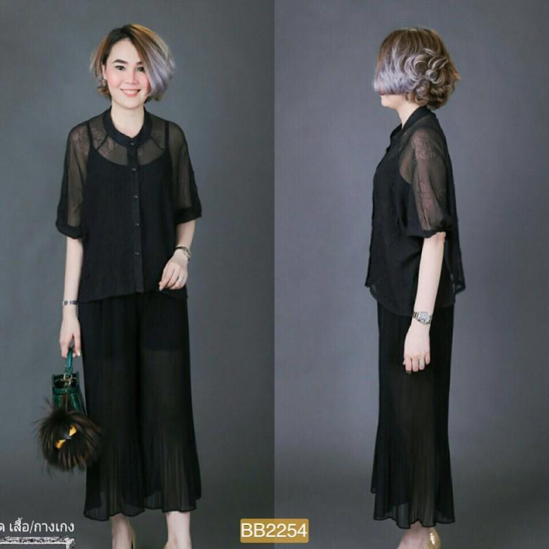 """BB2254**สีดำ**รอบอก 44-46"""" เอว 28-40"""" ชุค เสื้อผ้าชีฟองอัดลายนูนสีพื้นเรียบหรูมิกซ์กางเกงชีฟองอัดพลีทลอนเล็ก"""