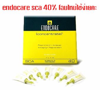 Endocare Ampoules SCA 40% (7 หลอด)