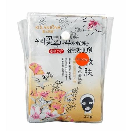 ROLANJONA (10 ซอง) มาร์กโคลน ซากุระ สีเหลือง (10ชิ้น)