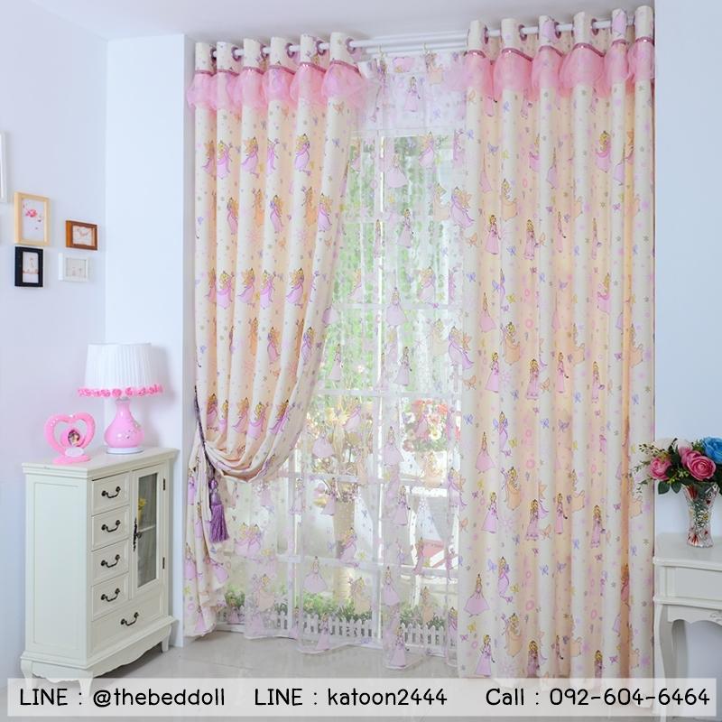 ผ้าม่านห้องนอน ลายเจ้าหญิง สีชมพู