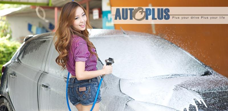 Washconcept by Autoplus www.washconcept.com