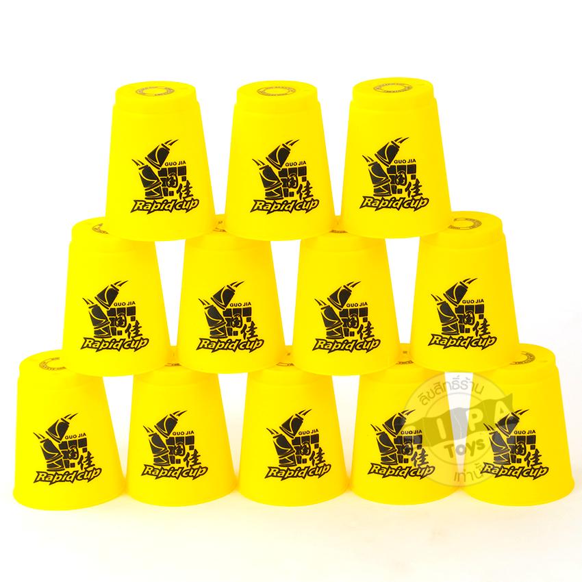 เกมส์เรียงถ้วยสีเหลือง SPEED STACKS...ฟรีค่าจัดส่งค่ะ