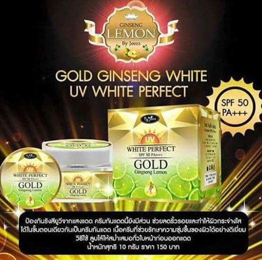 Gold ginseng lemon ครีมกันแดด uv white perfect spf 50 pa + + 10กรัม