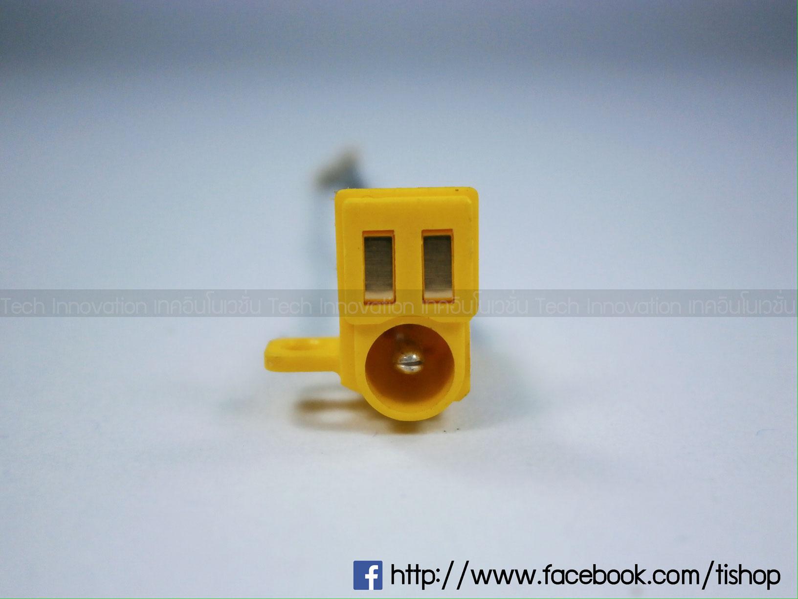 PSP1000 พอร์ทชาร์จไฟ
