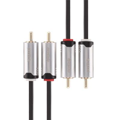 Prolink HMC101-0300 2*RCA Plugs <-> 2*RCA Plugs ยาว 3 เมตร