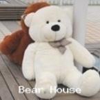 ตุ๊กตาหมีอ้วน ขนาด 1.8 เมตร