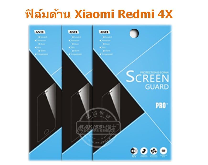 Xiaomi Redmi 4X ฟิล์มกันรอยขีดข่วน แบบด้าน MAKISS