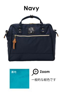 Large Anello Shoulder Boston Bag (สีเนวี่)
