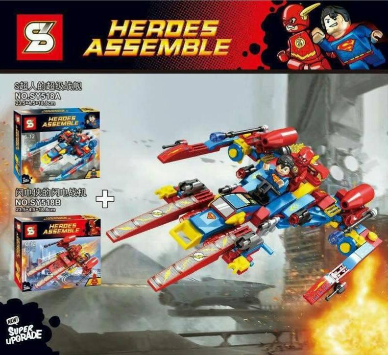 เลโก้จีน SY 518A,SY 518B ชุด Superman vs The Flash