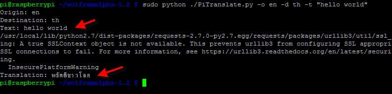 "sudo python ./PiTranslate.py -o en -d th -t ""hello world"""