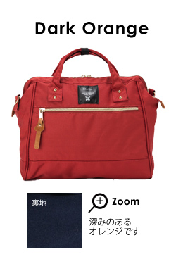 Large Anello Shoulder Boston Bag (สีแดง)